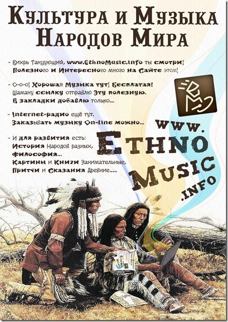 EthnoMusic_Listovka